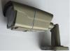 IP Kamera IP605-20
