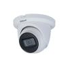 IP kamera IPC-HDW2231T-AS-S2