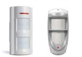 Ārdarbu kustības detektori