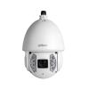 PTZ IP kamera DH-SD6582C-HN