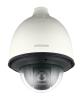 IP kamera SNP-L6233H