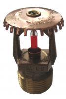 Smidzinātājs GL5661 (90C)
