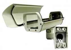 Kameras apvalks GL-618H