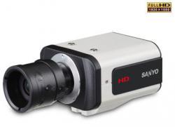 IP kamera VCC-HD2500P